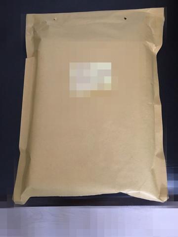 Das ist das Päckchen. - (Post, verschicken)
