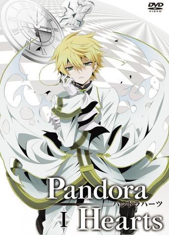 Pandora Hearts - (deutsch, Anime, Folgen)