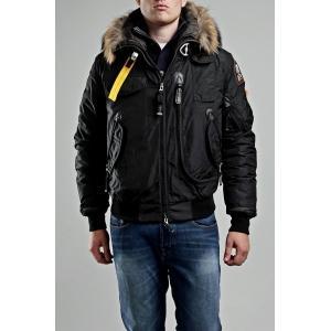 Gesuchte Jacke - (Mode, Jacke, Outdoor)