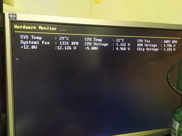 PC booted nicht, zeigt hardware monitor?