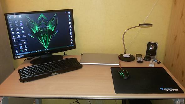 Mein derzeitiges Setup - (Computer, PC, setup)