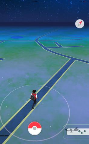 Pokemon go 2tes Bild  - (Pokemon, Pokemon Go)