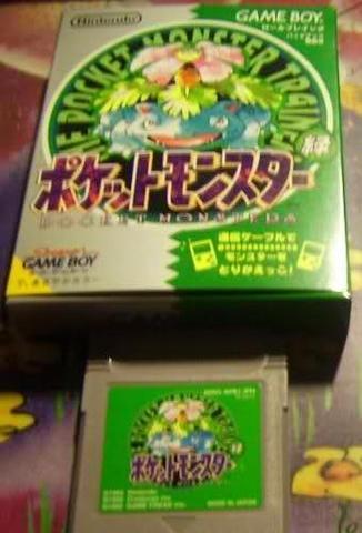 pokemon grün - (Internet, Spiele, Games)