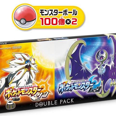Double - (Pokemon, Nintendo)