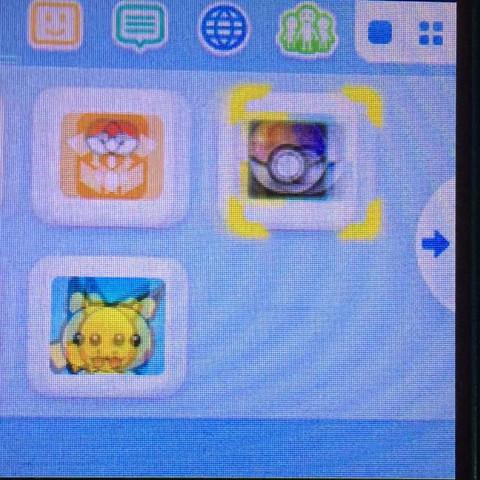 Von neuer App keine Spur - (Computer, Pokemon, tauschen)