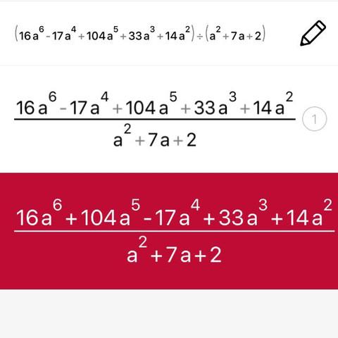 Polynomdivision lösen? (Mathematik, Aufgabe, Bruchterme)