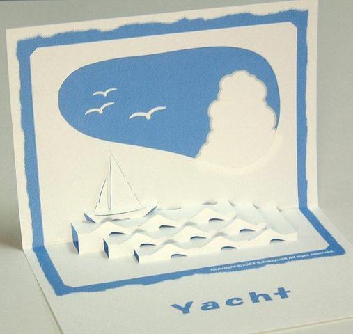 pop up karte selber basteln brauch dringend hilfe karten papier. Black Bedroom Furniture Sets. Home Design Ideas