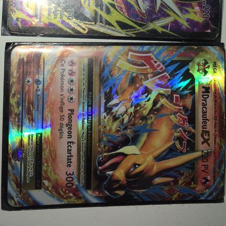 M DRACAFEU EX  - (Preis, Pokemon, Karten)