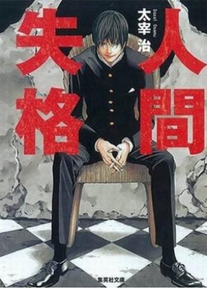 Anime Proxer