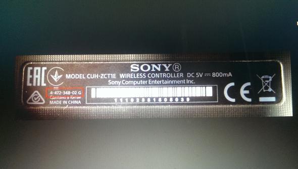 Ps4 Controller Einschicken Ohne Seriennummer Playstation