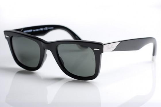 Ray Ban Ultra Wayfarer - (Sonnenbrille, ray ban, Ultra Wayfarer)