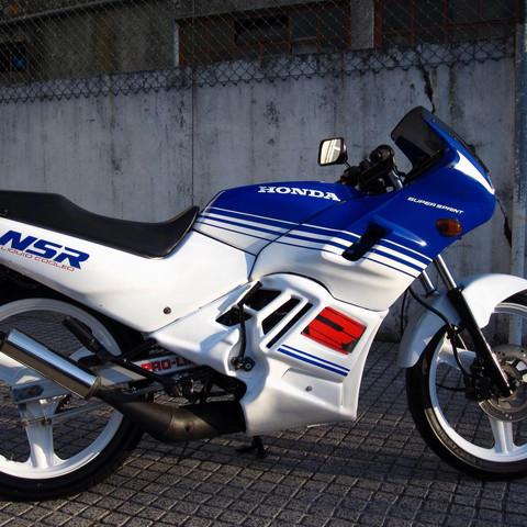 Die Honda  - (Moped, Fahrschule, 16-jahre)