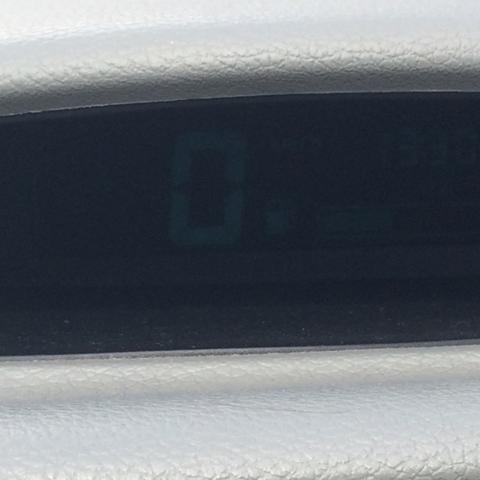 Das sieht man während der Fahrt wie oben beschrieben.. - (Auto, Display, Renault Twingo)