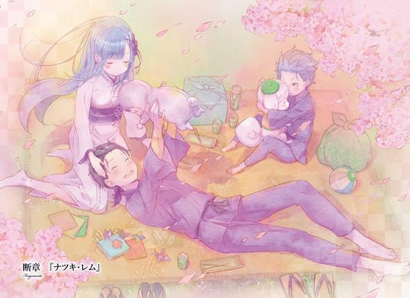 REM x Subaru - (R.E.M., rezero, REZERO Staffel 2)