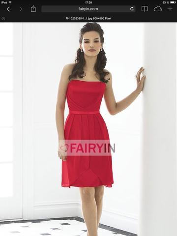 Kleid - (Kleid, Firmung, Internetbestellung)