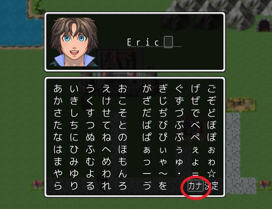 Japanisch - (deutsch, RPG Maker)