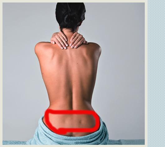 Die Schmerzen des Rückens bei der Schwangerschaft die 14 Woche