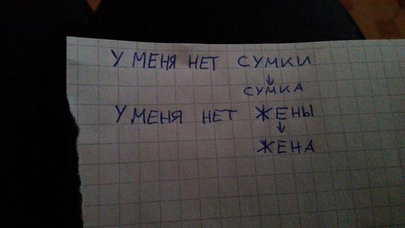 Beispiel - (russisch, Russia)