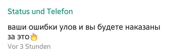 Status  - (Uebersetzung, russisch)