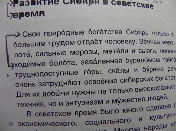 Text  - (Uebersetzung, russisch)