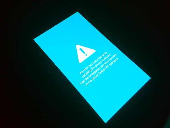Fehlermeldung - (Samsung, galaxy, Root)
