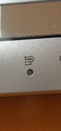 symbol - (Computer, Technik, Samsung)