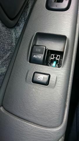 Fehlender Schalter - (Auto, Reparatur, Bestellung)