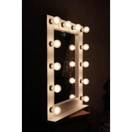 Ikea Spiegel Mit Lampen : Schminkspiegel wo kaufen? (schminken, Spiegel)