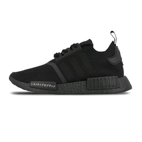 Schrift auf Adidas Schuh geht ab. Was tun? (Schuhe, Nmd, R1)