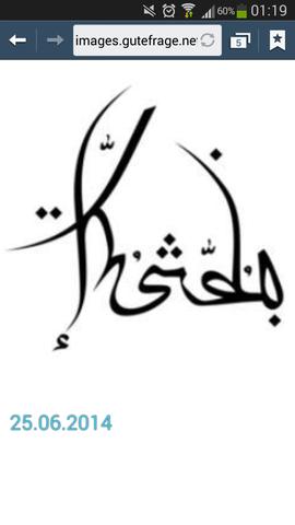 schrift so wie der rapper kurdo schriftart arabisch. Black Bedroom Furniture Sets. Home Design Ideas