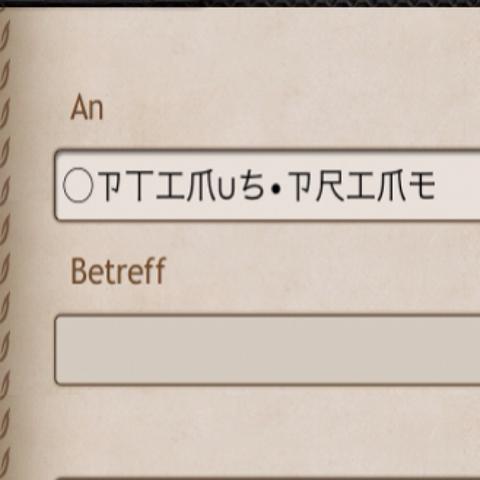 Schriftart gesucht , hilfe - (Schriftart, copy and paste)
