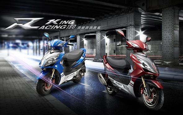 Kymco Racing King - (Gesetz, Motorrad, Kauf)
