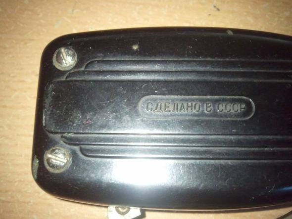 Alte Dynamo Taschenlampe - (alt, russisch, sammeln)