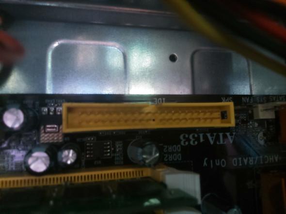 Bild 3 - (AMD, PC aufrüsten, Freie Slots)
