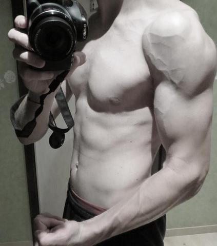 körper - (Sport, Fitness, Muskeln)