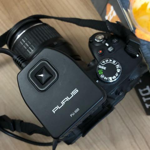 Kamera Adapter  - (Technik, Kamera, Fernbedienung)