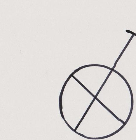 abgezeichnetes Symbol - (Freizeit, Symbol, Nazi)