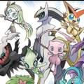 Artwork zum 20-jährigen Jubiläum des Pokémon Universums
