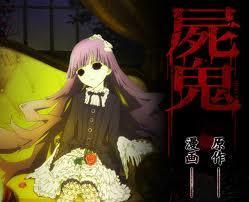 Shiki - (Film, Anime, Serie)