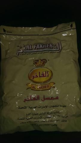 Al f 3 - (Shisha, Fake, tabak)