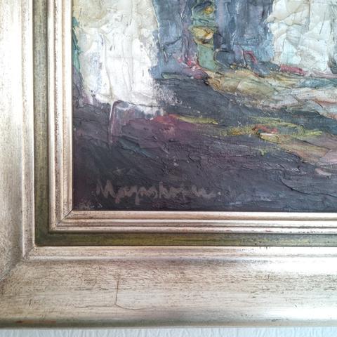 Signatur - (Künstler, Gemälde, Signatur)