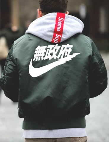 Sind das hier Fake oder Echte Nike Klamotten?