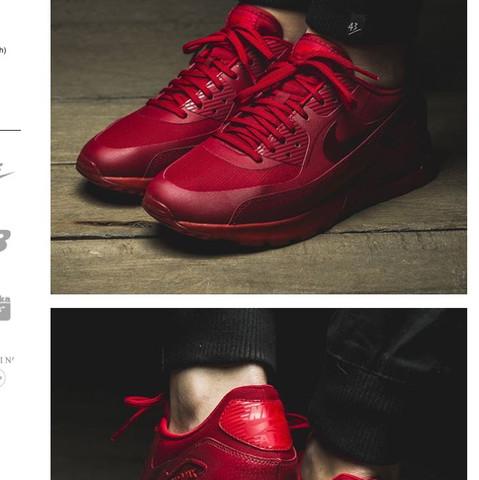 Nike  - (Nike, airmax, Essentials)