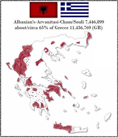 Albaner in Greece - (Griechenland, Kosovo, Albanien)