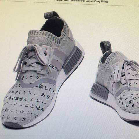 Das sind die - (adidas, Sneaker, Nmd)