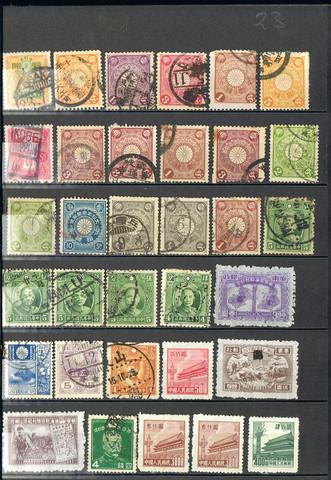 Bild5 - (Wert, China, sammeln)