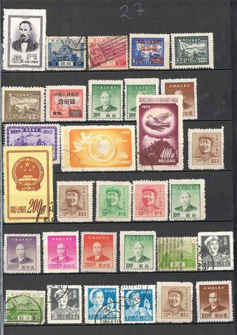 Bild6 - (Wert, China, sammeln)