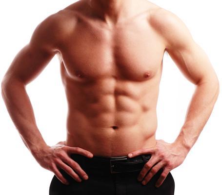 Mein Ziel in ca 1 Jahr - (Fitness, Training, Muskeln)