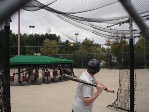 Anlage - (Technik, Sport, Training)