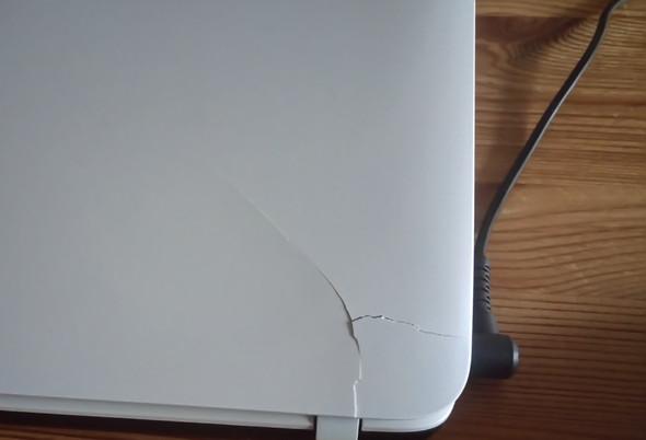 Riss - (Technik, Sony, Reparatur)